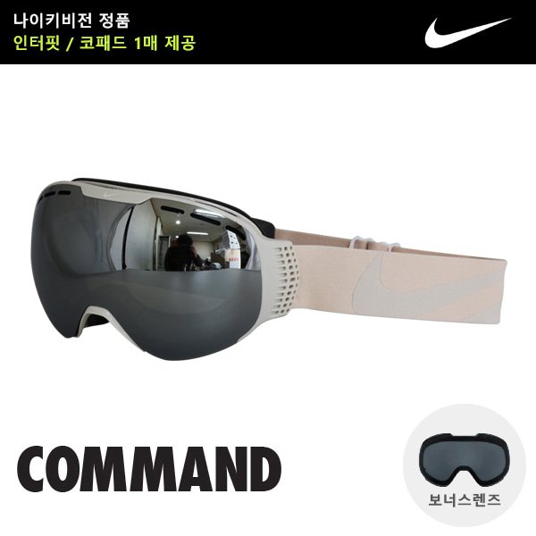 NIKE COMMAND ORANGE QUARTZ SOLAR RED SUPER SILVER + DARK SMOKE EV1053BORSK 보너스렌즈 나이키 스노우고글 커맨드 no40