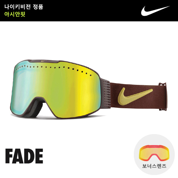 NIKE FADE BARKROOT BROWN GOLD GOLD IONIZED + YELLOW RED ION EV0845270 보너스렌즈 나이키 스노우고글 페이드 no56