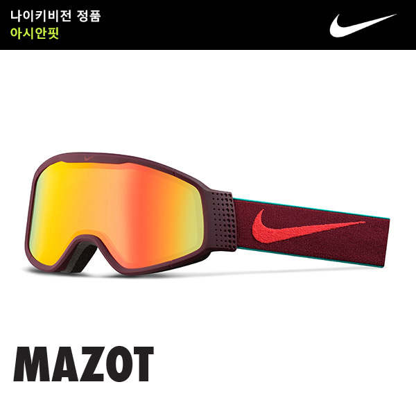 NIKE MAZOT MATTE CARGO KHAKI TOTAL ORANGE GYM RED YELLOW RED ION EV0932386 나이키 스노우고글 마조트 no08